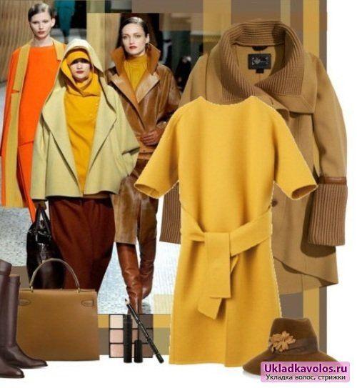 Що модно восени 2012