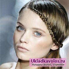 Які зачіски в моді-2012?