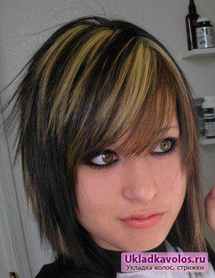 Короткі емо зачіски для дівчаток