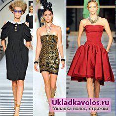 Літні сукні: модні тенденції