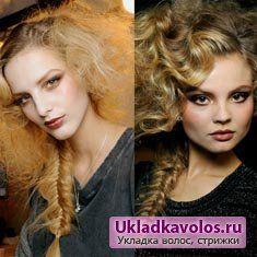 Модні зачіски осінь-зима 2017-2012 для дівчини