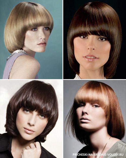 Модні Стрижки 2012 на середні волосся