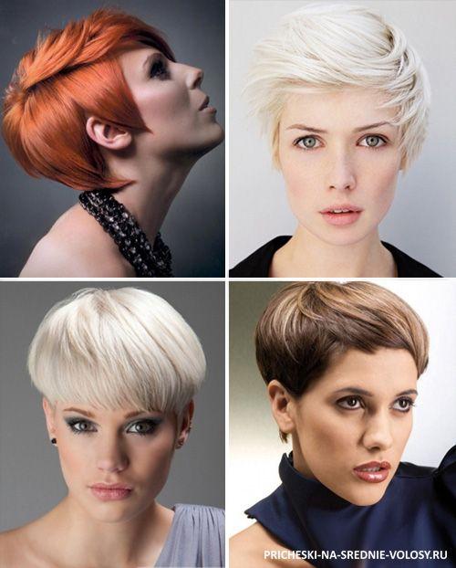 Модні стрижки 2012 на коротке волосся фото