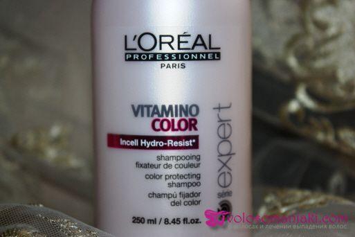 Шампунь для фарбованого волосся від l`oreal professionnel